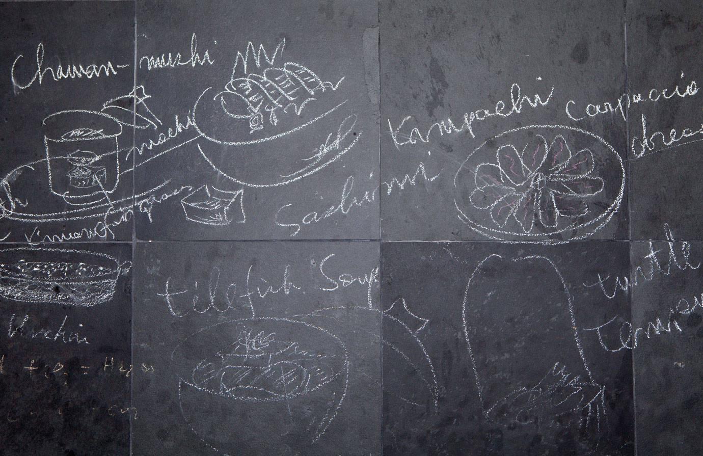 David Bouley Test Kitchen
